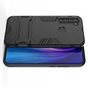 Hybrid Armor Ударопрочный чехол для Xiaomi Redmi Note 8T с подставкой - Черный