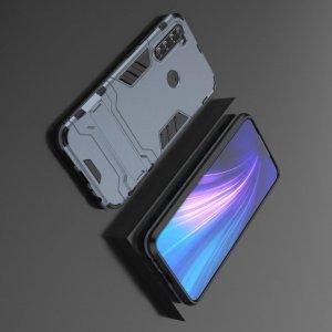 Hybrid Armor Ударопрочный чехол для Xiaomi Redmi Note 8T с подставкой - Синий