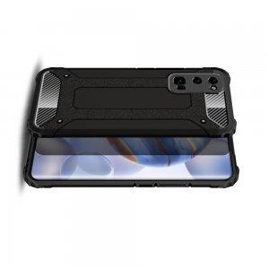 Hybrid двухкомпонентный противоударный чехол для Huawei Honor 30 Pro - Черный