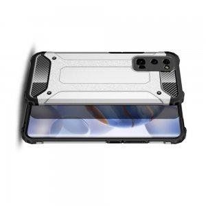 Hybrid двухкомпонентный противоударный чехол для Huawei Honor 30 Pro - Серебряный