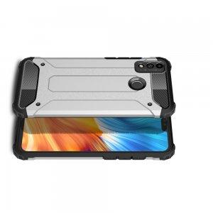 Hybrid двухкомпонентный противоударный чехол для Huawei Honor 9X Lite - Серебряный