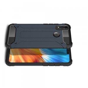 Hybrid двухкомпонентный противоударный чехол для Huawei Honor 9X Lite - Синий