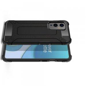 Hybrid двухкомпонентный противоударный чехол для OnePlus 9 - Черный