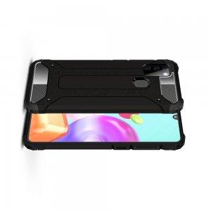 Hybrid двухкомпонентный противоударный чехол для Samsung Galaxy A21s - Черный