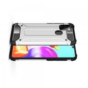 Hybrid двухкомпонентный противоударный чехол для Samsung Galaxy A21s - Серебряный