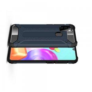 Hybrid двухкомпонентный противоударный чехол для Samsung Galaxy A21s - Синий