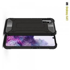 Hybrid двухкомпонентный противоударный чехол для Samsung Galaxy A41 - Черный