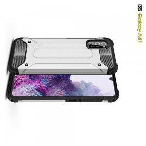 Hybrid двухкомпонентный противоударный чехол для Samsung Galaxy A41 - Серебряный
