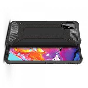 Hybrid двухкомпонентный противоударный чехол для Samsung Galaxy A51 - Черный