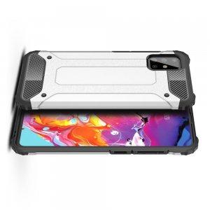 Hybrid двухкомпонентный противоударный чехол для Samsung Galaxy A51 - Серебряный