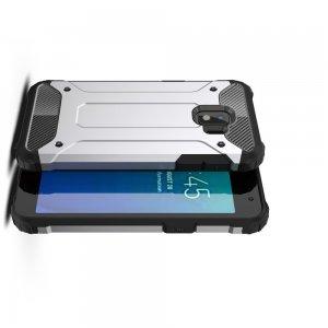 Hybrid двухкомпонентный противоударный чехол для Samsung Galaxy J2 Core (2020) - Серебряный