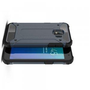 Hybrid двухкомпонентный противоударный чехол для Samsung Galaxy J2 Core (2020) - Синий