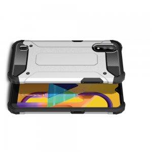 Hybrid двухкомпонентный противоударный чехол для Samsung Galaxy M01 - Серебряный