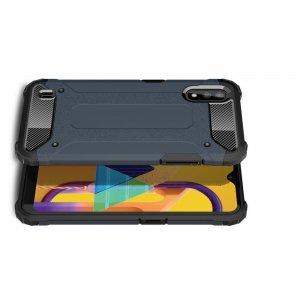 Hybrid двухкомпонентный противоударный чехол для Samsung Galaxy M01 - Синий