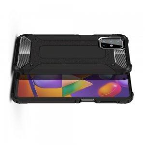 Hybrid двухкомпонентный противоударный чехол для Samsung Galaxy M31s - Черный