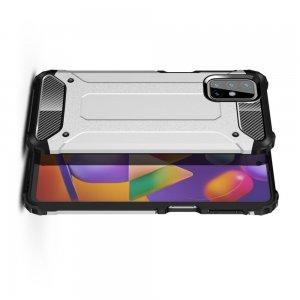 Hybrid двухкомпонентный противоударный чехол для Samsung Galaxy M31s - Серебряный