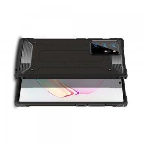 Hybrid двухкомпонентный противоударный чехол для Samsung Galaxy Note 20 Ultra - Черный