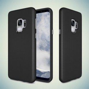 Hybrid двухкомпонентный противоударный чехол для Samsung Galaxy S9 - Черный