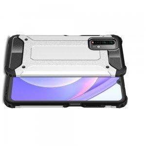 Hybrid двухкомпонентный противоударный чехол для Xiaomi Poco M3 - Серебряный