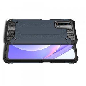 Hybrid двухкомпонентный противоударный чехол для Xiaomi Poco M3 - Синий