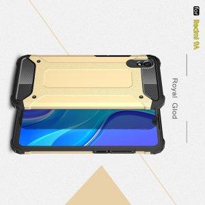 Hybrid двухкомпонентный противоударный чехол для Xiaomi Redmi 9A - Серебряный
