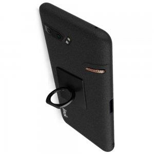 IMAK Cowboy Пластиковый чехол с кольцом подставкой и защитной пленкой для Asus ROG Phone 2 - Песочно-Черный