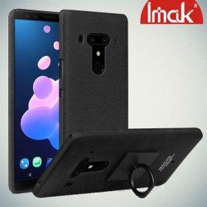 IMAK Cowboy Пластиковый чехол с кольцом подставкой и защитной пленкой для HTC U12 Plus - Песочно-Черный