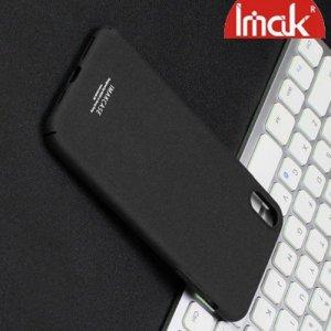 IMAK Cowboy Пластиковый чехол с кольцом подставкой и защитной пленкой для iPhone XS Max - Песочно-Черный