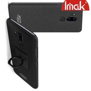 IMAK Cowboy Пластиковый чехол с кольцом подставкой и защитной пленкой для LG G7 ThinQ - Песочно-Черный