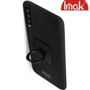 IMAK Cowboy Пластиковый чехол с кольцом подставкой и защитной пленкой для Samsung Galaxy A7 2018 SM-A750F - Песочно-Черный