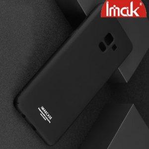IMAK Cowboy Пластиковый чехол с кольцом подставкой и защитной пленкой для Samsung Galaxy A8 2018 - Черный