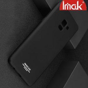 IMAK Cowboy Пластиковый чехол с кольцом подставкой и защитной пленкой для Samsung Galaxy A8 Plus 2018 - Черный