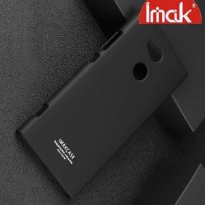 IMAK Cowboy Пластиковый чехол с кольцом подставкой и защитной пленкой для Sony Xperia XA2 Ultra - Черный