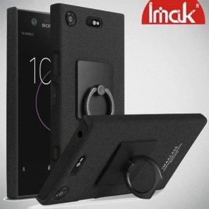 IMAK Cowboy Пластиковый чехол с кольцом подставкой и защитной пленкой для Sony Xperia XZ1 Compact - Песочно-Черный