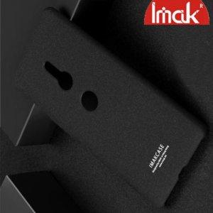 IMAK Cowboy Пластиковый чехол с кольцом подставкой и защитной пленкой для Sony Xperia XZ2 - Песочно-Черный