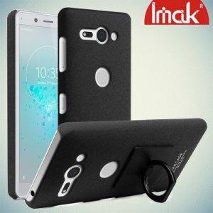 IMAK Cowboy Пластиковый чехол с кольцом подставкой и защитной пленкой для Sony Xperia XZ2 Compact - Песочно-Черный