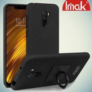 IMAK Cowboy Пластиковый чехол с кольцом подставкой и защитной пленкой для Xiaomi Pocophone F1 - Песочно-Черный