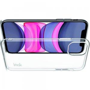 IMAK Crystal Прозрачный пластиковый кейс накладка для iPhone 11