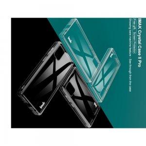 IMAK Crystal Прозрачный пластиковый кейс накладка для Samsung Galaxy A71