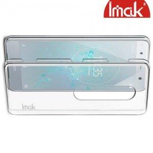 IMAK Crystal Прозрачный пластиковый кейс накладка для Sony Xperia XZ2 Premium