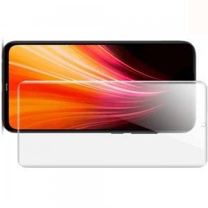 IMAK Crystal Прозрачный пластиковый кейс накладка для Xiaomi Redmi Note 8