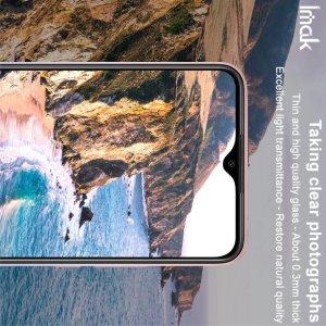 Imak Full Screen Защитное стекло для Xiaomi Redmi 9 черное