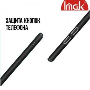 Imak Jazz Матовая пластиковая Кейс накладка для Sony Xperia XZ3 Черный