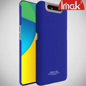 Imak Матовая пластиковая Кейс накладка для Samsung Galaxy A80 / A90 Синий Ультратонкий
