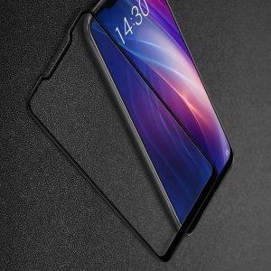 Imak Pro+ Full Glue Cover Защитное с полным клеем стекло для Meizu X8 черное