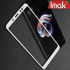 Imak Pro+ Full Glue Cover Защитное с полным клеем стекло для Xiaomi Redmi Note 5 / 5 Pro белое