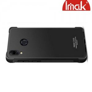 IMAK Shockproof силиконовый защитный чехол для Asus Zenfone Max M2 ZB633KL черный и защитная пленка