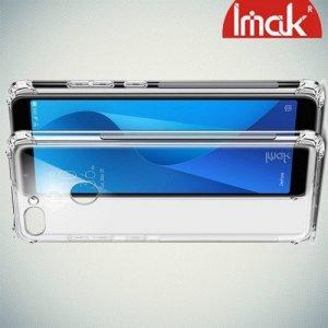 IMAK Shockproof силиконовый защитный чехол для Asus Zenfone Max M2 ZB633KL прозрачный и защитная пленка