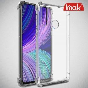 IMAK Shockproof силиконовый защитный чехол для HTC Desire 19 Plus прозрачный и защитная пленка