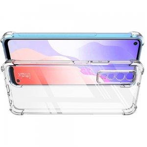 IMAK Shockproof силиконовый защитный чехол для Huawei Honor 30S прозрачный и защитная пленка